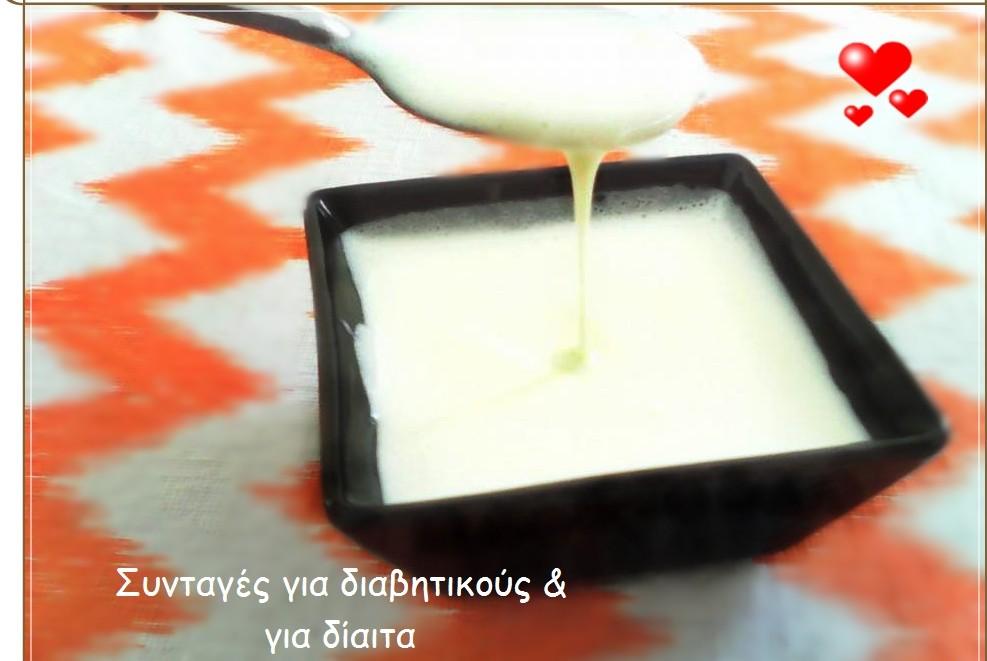 Ζαχαρούχο γάλα για διαβητικούς