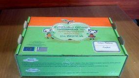 Νέο πρόγραμμα διανομής φρούτων στα σχολεία
