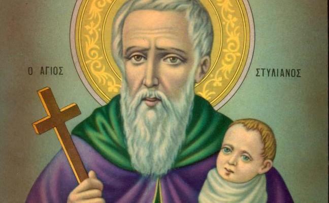 """Άγιος Στυλιανός:O άγιος της αγκαλιάς που χαρίζει και """"στεργιώνει"""" τα παιδιά και η θαυματουργή προσευχή του"""