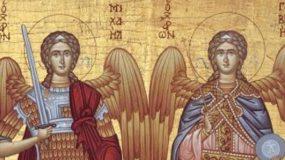 8 Νοεμβρίου: Γιορτή των Αρχαγγέλων Γαβριήλ και Μιχαήλ. Γιατί ονομάστηκαν Αρχάγγελοι;