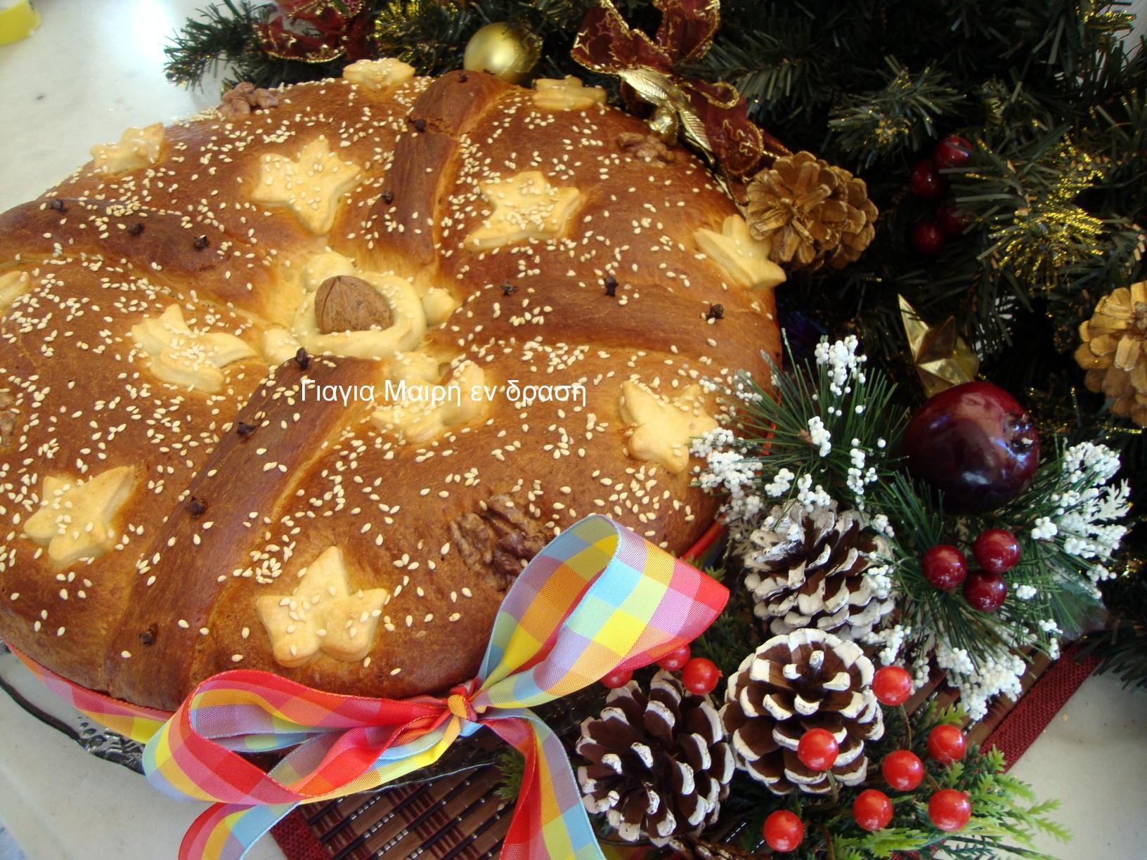 Μενού Χριστουγέννων και Πρωτοχρονιάς συνταγές :Χριστόψωμο αλλιώς