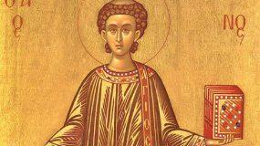 Σήμερα γιορτάζει ο Άγιος Στέφανος, προστάτης των στεφάνων του γάμου!