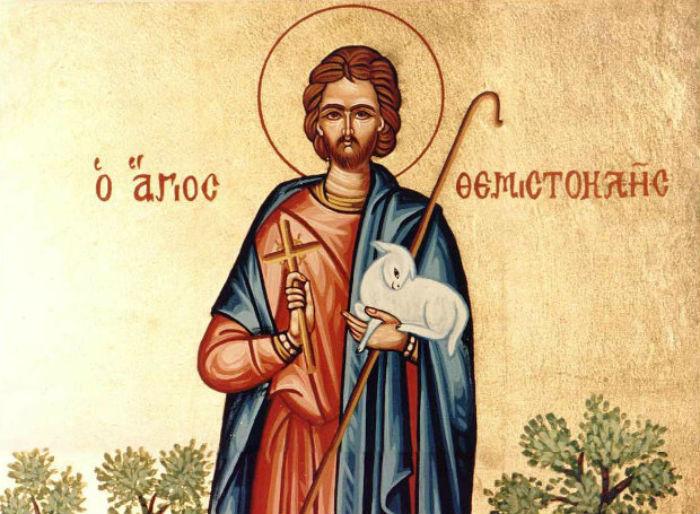 Άγιος Θεμιστοκλής: Ο άγνωστος άγιος και τα φριχτά βασανιστήρια