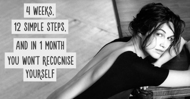 Πως να αλλάξετε τη ζωή σας προς το καλύτερο μόλις σε ένα μήνα