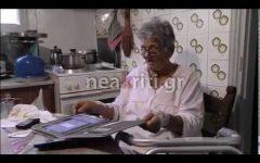 Χανιώτισσα σούπερ-γιαγιά γλίτωσε από το θάνατο μέσω Skype!Δείτε την απίστευτη ιστορία (vid)