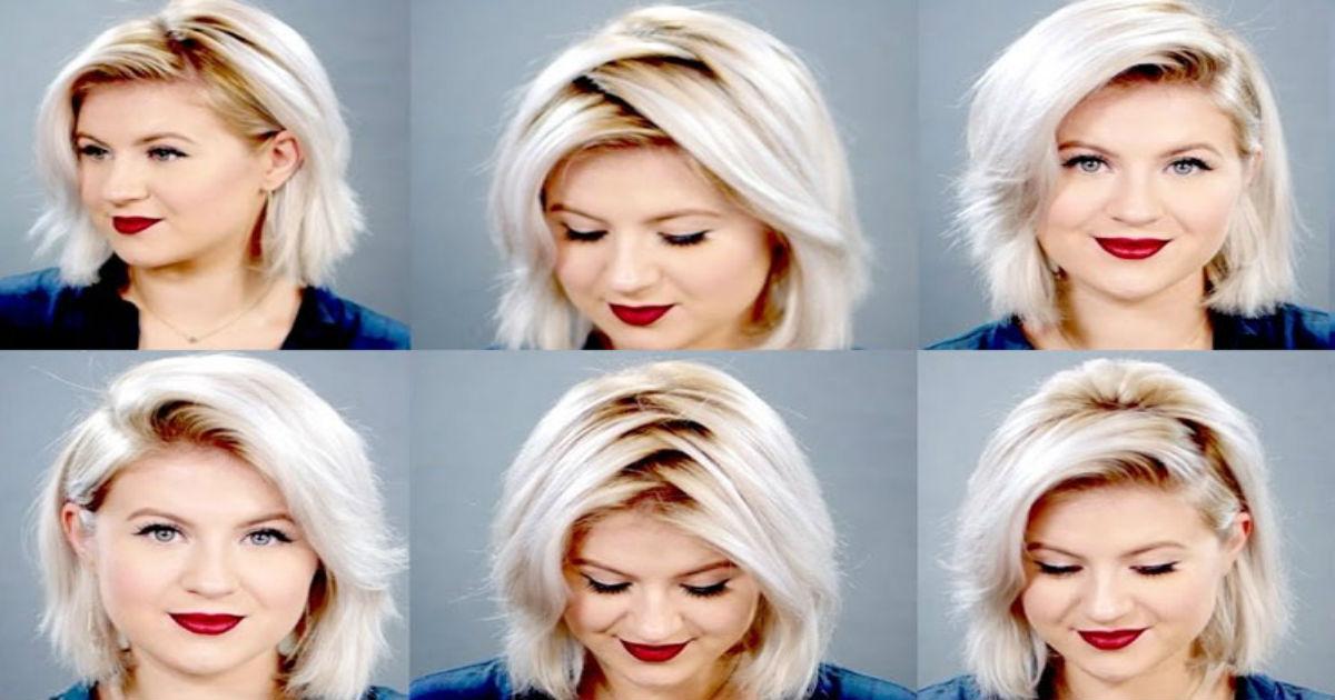 Αν έχετε βαρεθεί την κλασική χωρίστρα στα μαλλιά σας, δείτε τι άλλο μπορείτε να κάνετε