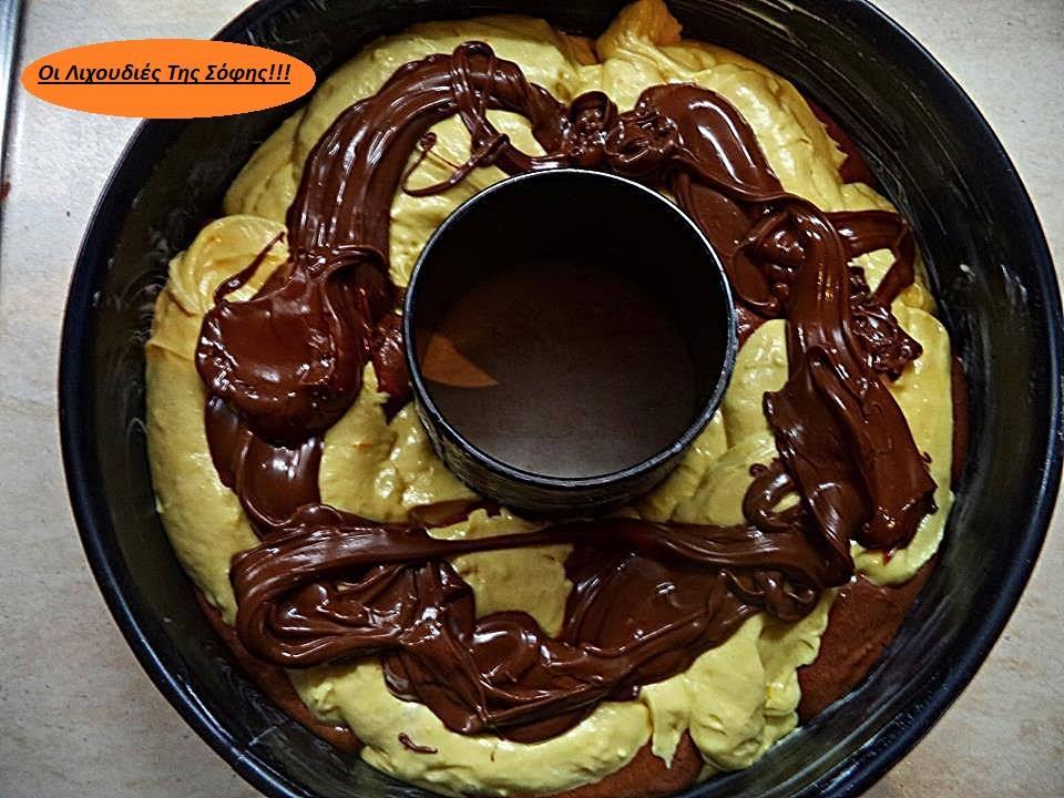 Κέικ βουτύρου δίχρωμο από τη Σοφη Τσιώπου