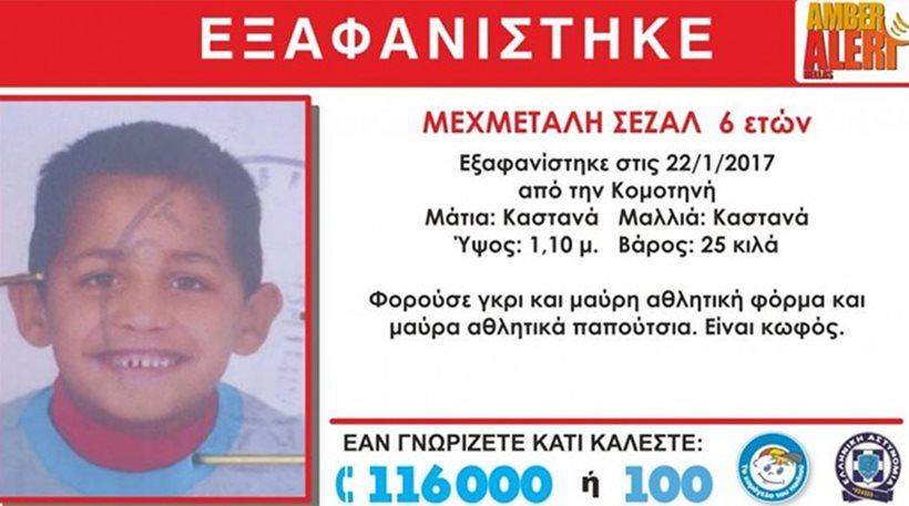 Κομοτηνή: Ο 15χρονος δολοφόνος του 6χρονου είχε αποπειραθεί να βιάσει παιδάκι