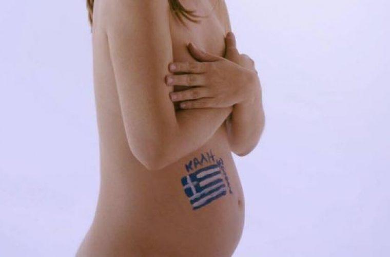 Ελληνίδα ηθοποιός έβγαλε selfie στο σπίτι με το νεογέννητο γιο της! Δείτε την τρυφερή φωτογραφία