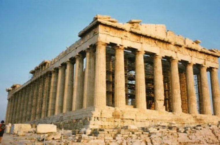 O Παρθενώνας ψηφίστηκε ως το πιο όμορφο κτήριο στον κόσμο!