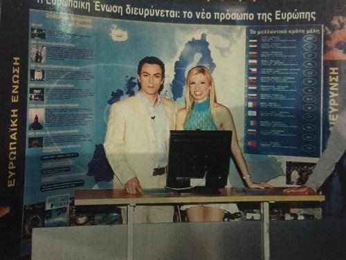 Αγνώριστος ο Σάκης Τανιμανίδης στην πρώτη του τηλεοπτική εμφάνιση πριν από 13 χρόνια!