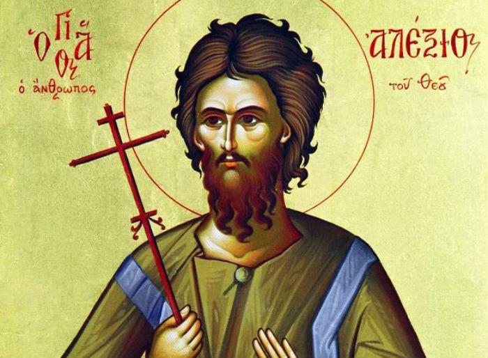 Σήμερα γιορτάζει ο Όσιος Αλέξιος, ο «άνθρωπος του Θεού»!