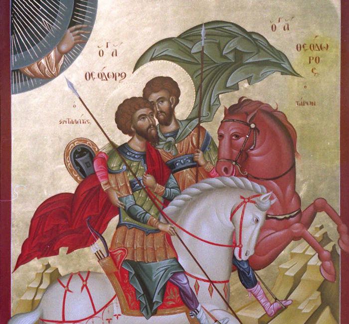 Άγιοι Θεόδωροι: Ο Άγιος Θεόδωρος ο Στρατηλάτης και ο Άγιος Θεόδωρος Τήρων