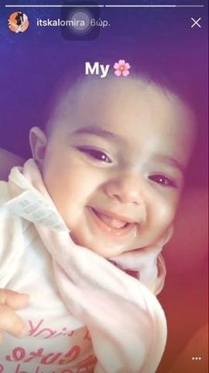 Καλομοίρα: Δείτε πόσο της μοιάζει η επτάμιση μηνών κόρη της
