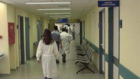 47χρονος πέθανε αβοήθητος μέσα σε τουαλέτα του Νοσοκομείου