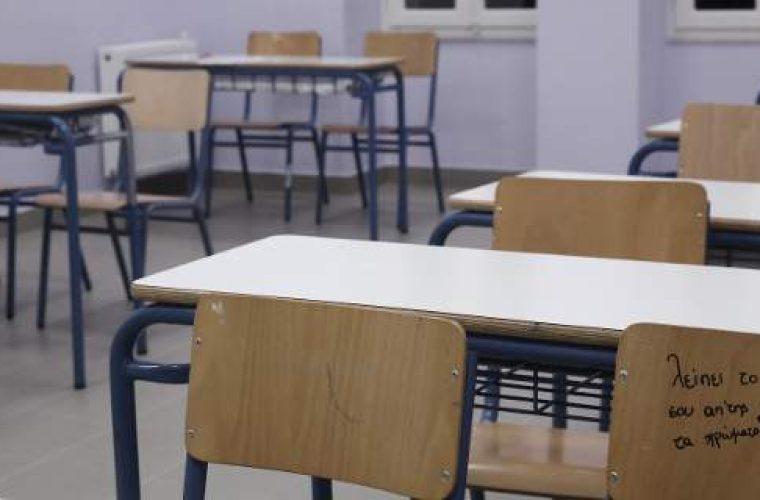Σοκ στη Ρόδο: Καθηγήτρια έβγαζε τα φρύδια στα παιδιά και τα έδενε πισθάγκωνα