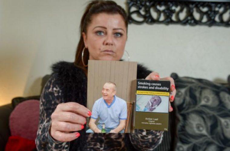 Ανατριχιαστικό: Αναγνώρισε στο πακέτο των τσιγάρων τον ετοιμοθάνατο πατέρα της!