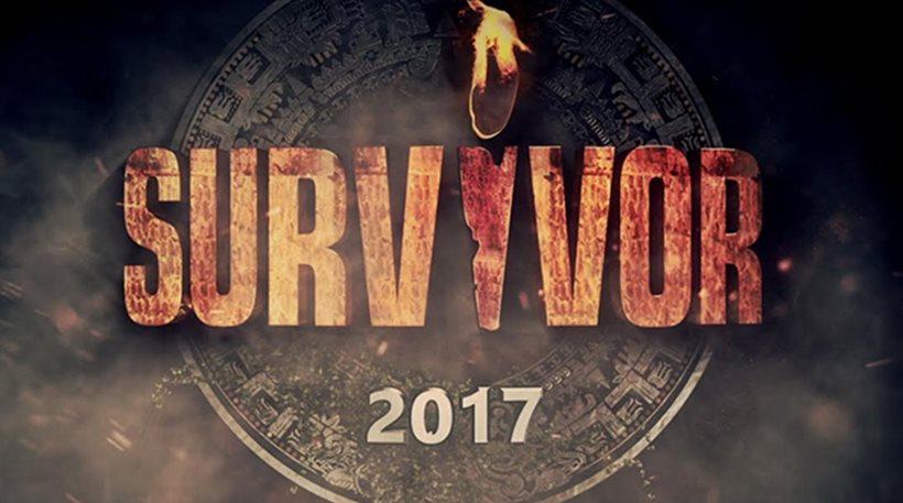 Έξτρα επεισόδια σήμερα και αύριο για το Survivor