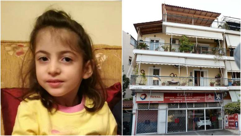 Σοκ στην Αγ. Βαρβάρα: Ο πατέρας της στραγγάλισε τη Στέλλα και την πέταξε στα σκουπίδια