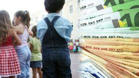 Τι αλλάζει στα κριτήρια για τα επιδόματα τέκνων και ενοικίου