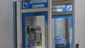Σοκ στη Ρόδο: Εγκατέλειψαν νεογέννητο σε τηλεφωνικό θάλαμο