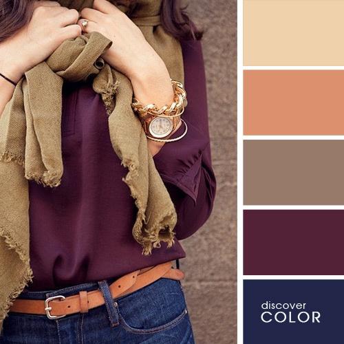 Οι ιδανικότεροι συνδυασμοί χρωματισμών στα ρούχα