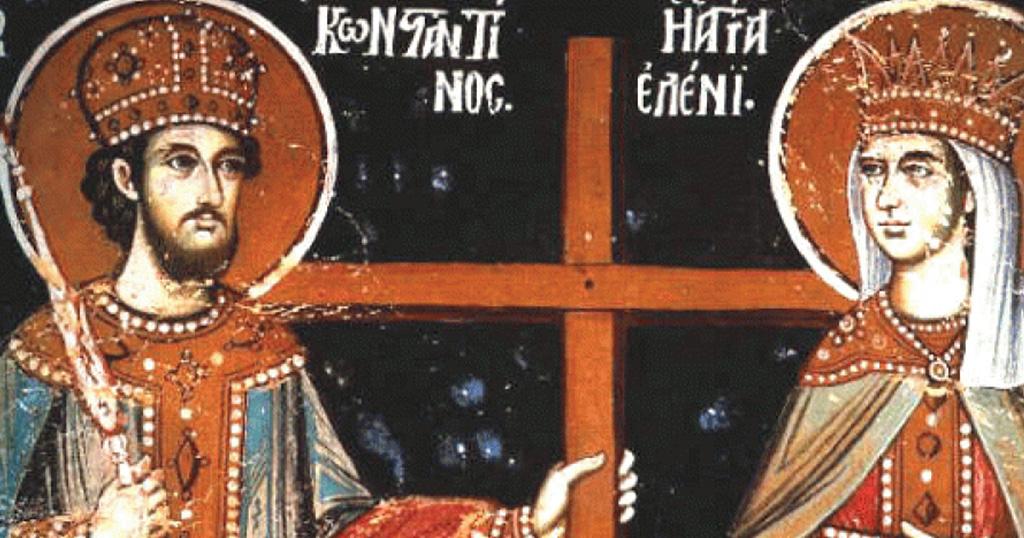 Η ιστορία των Αγίων Κωνσταντίνου και Ελένης που γιορτάζουν σήμερα