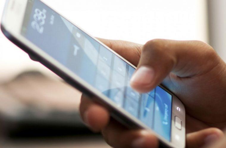 Θέλετε να διπλασιάσετε τη ζωή της μπαταρίας του κινητού σας; Σβήστε αμέσως αυτή την εφαρμογή