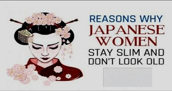 10 λόγοι για τους οποίους οι  Γιαπωνέζες είναι πολύ αδύνατες και φαίνονται νεότατες!