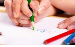 «Όχι» γραφή και ανάγνωση σε παιδιά κάτω των 6 χρονών!