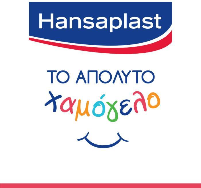 Πήραμε μέρος στο μεγαλύτερο χαμόγελό της Ελλάδας!