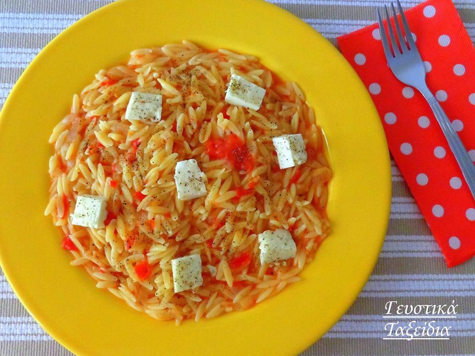 Κριθαράκι με τυρί φέτα