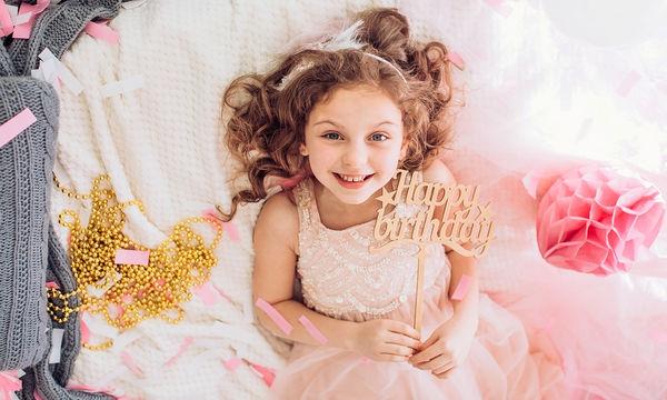 Παιδικό πάρτι: Οργανώστε βήμα-βήμα τα γενέθλια του παιδιού σας