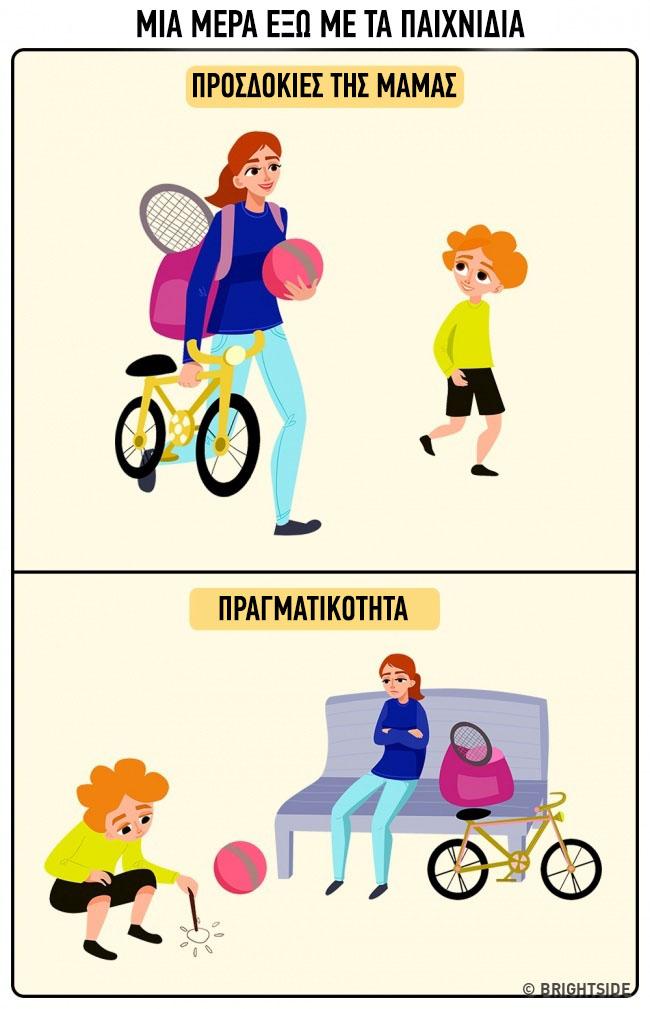 14 καταστάσεις που κάθε μαμά θα καταλάβει