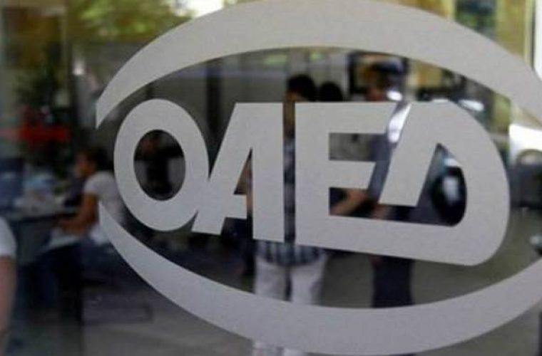 ΟΑΕΔ: 10.000 προσλήψεις ανέργων σε δήμους και δημόσιο (απόφαση)