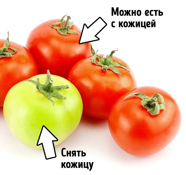 Χρήσιμες συμβουλές για την κατανάλωση φρούτων και λαχανικών που πρέπει να ξέρετε!