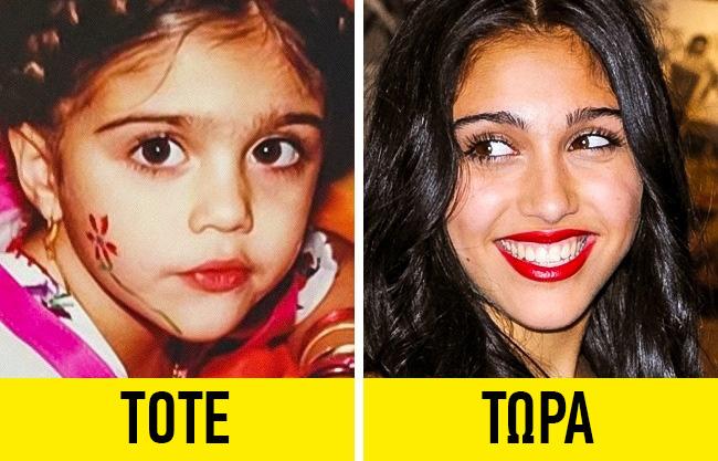 12 παιδιά διάσημων ανθρώπων που μεγάλωσαν και έγιναν πραγματικά αγνώριστα
