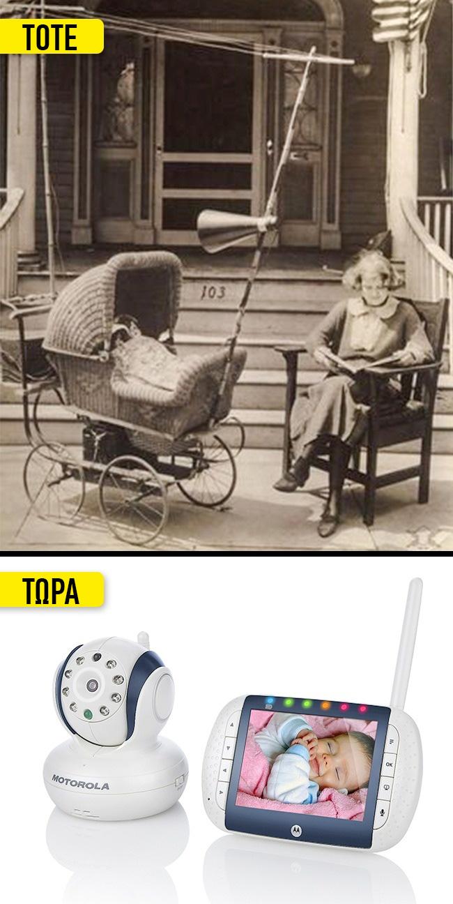 13 συνηθισμένα αντικείμενα που έχουν αλλάξει πάρα πολύ από παλιά