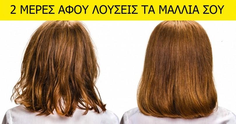 9  Έξυπνες Ιδέες για να μην Λούζετε τα Μαλλιά σας Πολύ Συχνά! Την 3η θα την Λατρέψετε Κορίτσια...