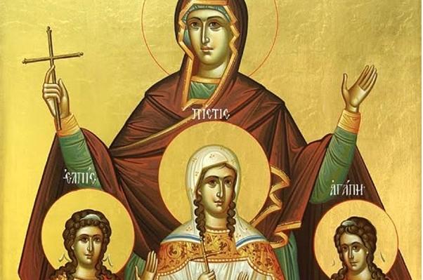Αγία Σοφία, Πίστη, Αγάπη και Ελπίδα: Εορτάζουν σήμερα 17 Σεπτεμβρίου