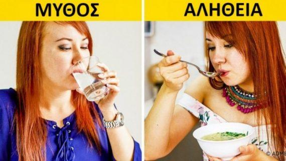 """""""Δοκίμασα 14 συμβουλές διατροφολόγων για να χάσω βάρος. Το αποτέλεσμα; Με σόκαρε!"""""""