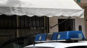 Τραγωδία Πετρούπολη:Ενα μήνυμα της κόρης στη μάνα ήταν η αφορμή του κακού