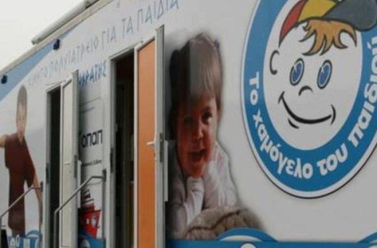 Επιχειρηματίας πλήρωσε τον ΕΝΦΙΑ του «Χαμόγελου του Παιδιού»