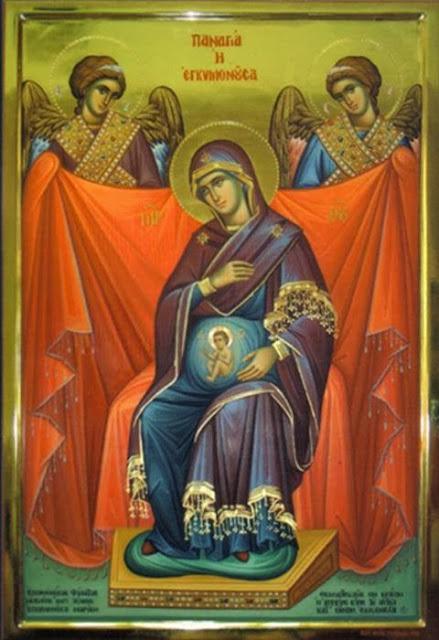 Γιορτάζει σήμερα:Παναγία η Εγκυμονούσα, προστάτιδα των επιτόκων γυναικών και των άτεκνων οικογενειών.