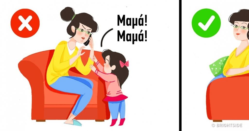 Αυτοί είναι οι  τρόποι για να διδάξετε σε ένα παιδί πως πρέπει να περιμένει
