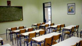 Δεν θα γίνουν μαθήματα στα σχολεία τη Δευτέρα 2 Οκτωβρίου