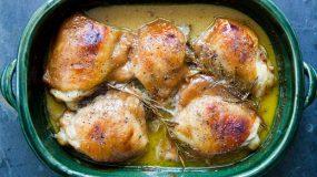 Κοτόπουλο με μέλι και μουστάρδα