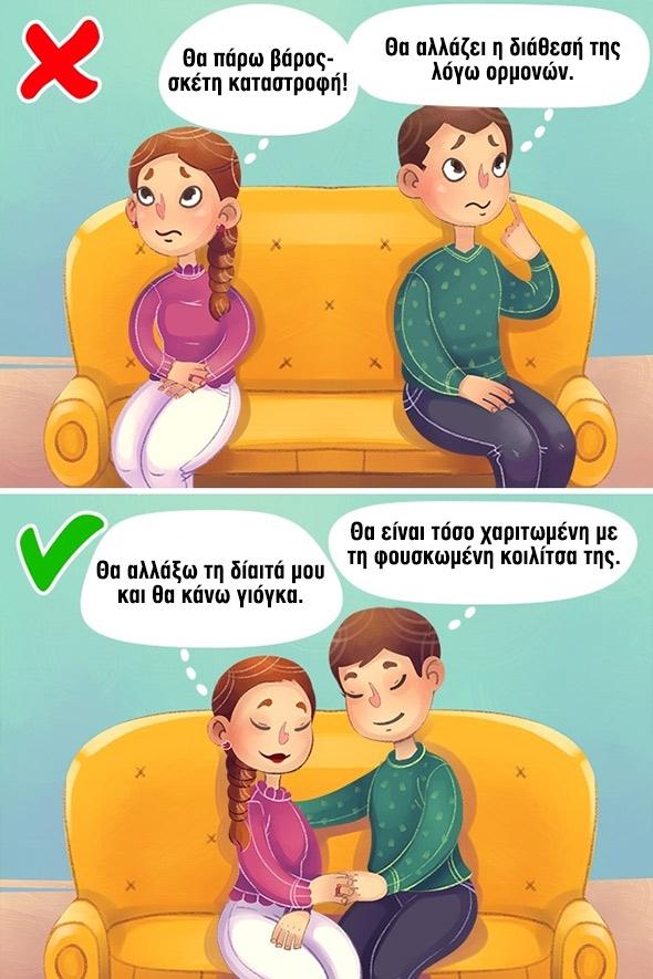 Πώς θα καταλάβετε ότι είστε έτοιμοι να γίνετε γονείς