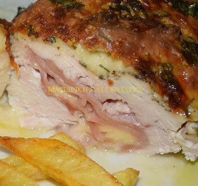 Φιλέτο κοτόπουλο γεμιστό & κρέμα στον φούρνο !!!