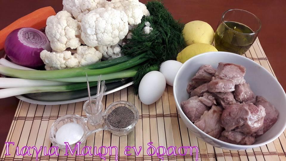 Χοιρινό με κουνουπίδι αυγολέμονο